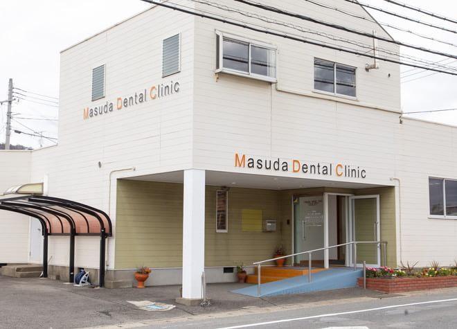 Masuda Dental Clinic7