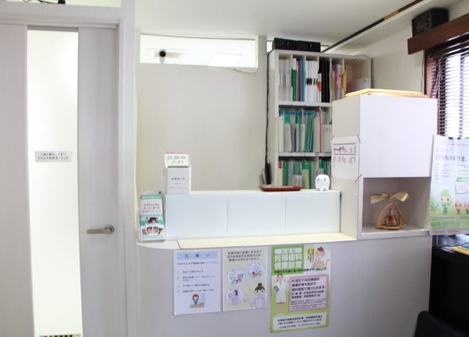田中歯科医院4