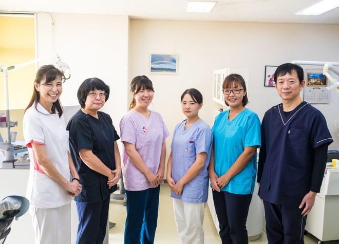 西多摩歯科クリニック