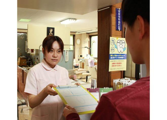 森田歯科医院2