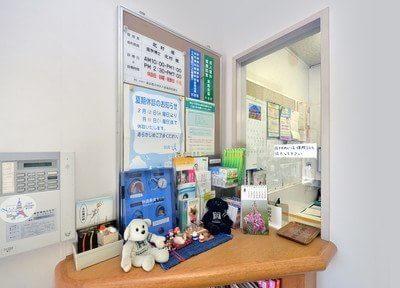 北村歯科医院4