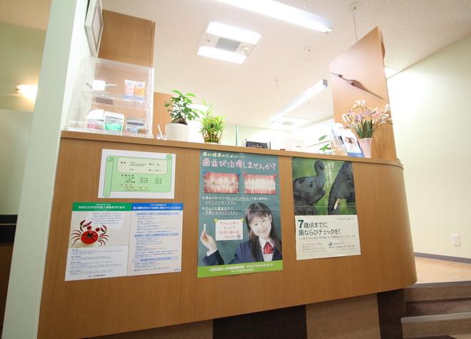 カユカワ矯正歯科クリニック