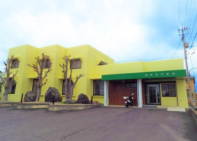 納田歯科医院5