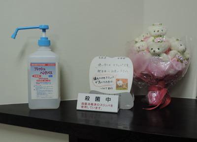 いながき歯科7