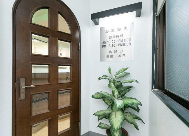 大木歯科医院5
