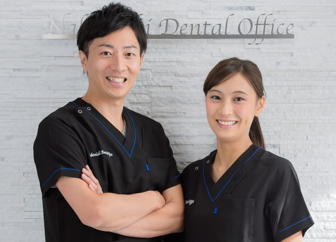 Nakanishi Dental Office
