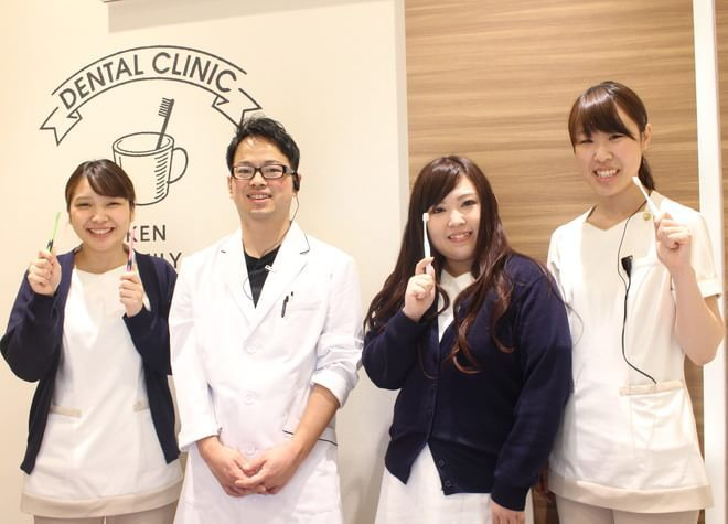 KEN FAMILY DENTAL CLINIC