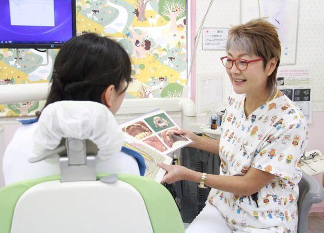 めぐみ歯科(写真1)
