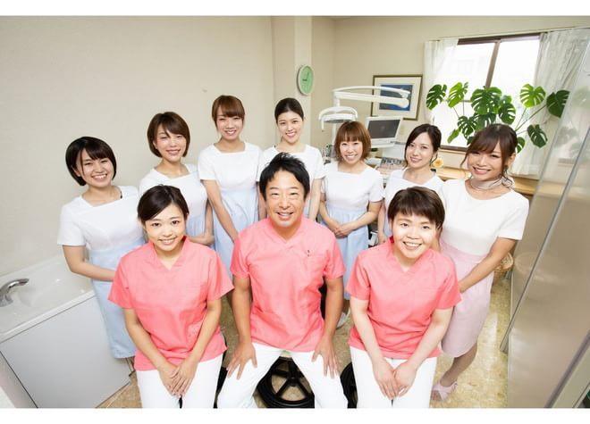 南花園歯科医院