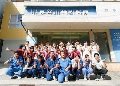 長谷川歯科医院の医院写真