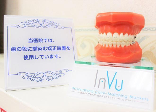 小野歯科医院5