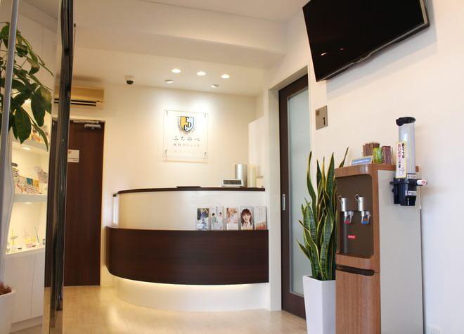 ふちのべ歯科クリニック(写真2)