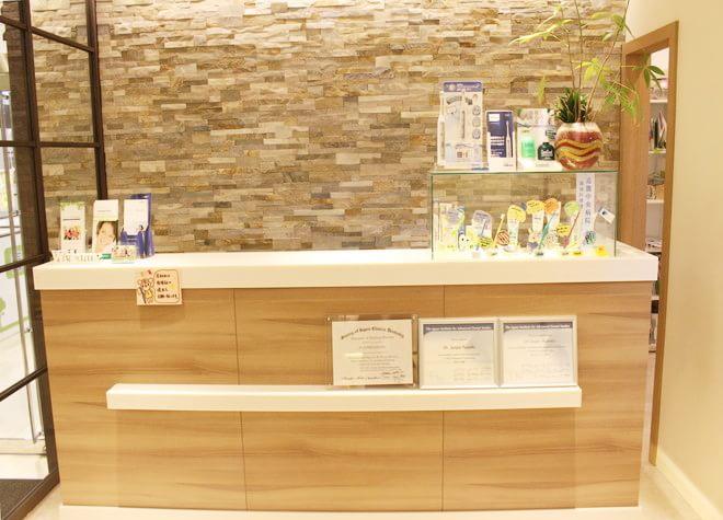 かねこ歯科診療所3