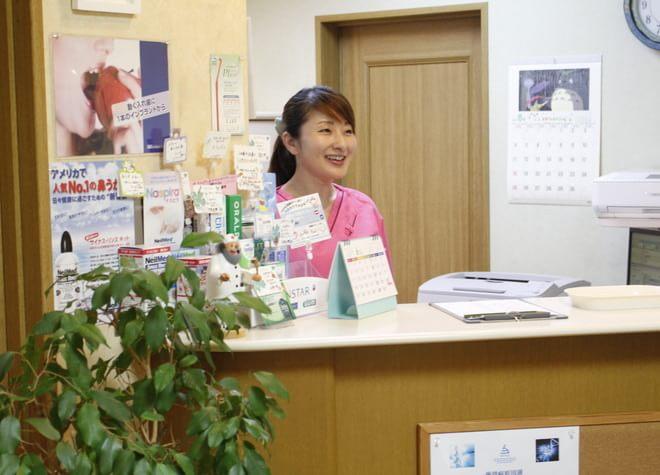 山王歯科7