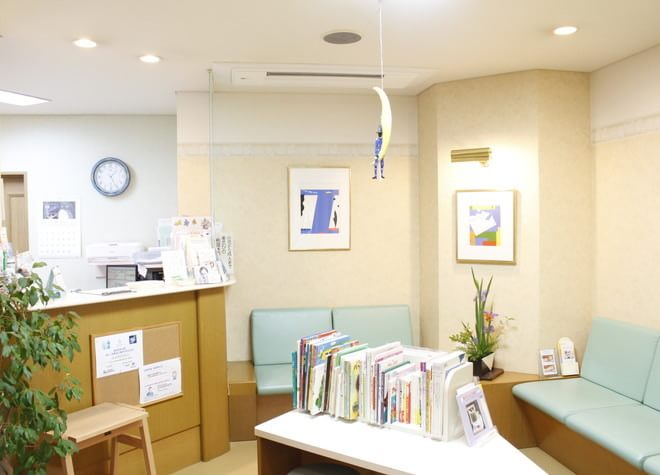 山王歯科5
