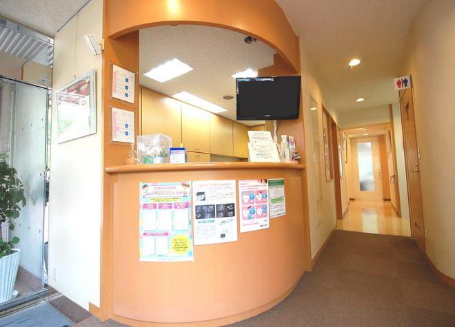 ロイヤル歯科医院(横浜市 青葉区)の画像