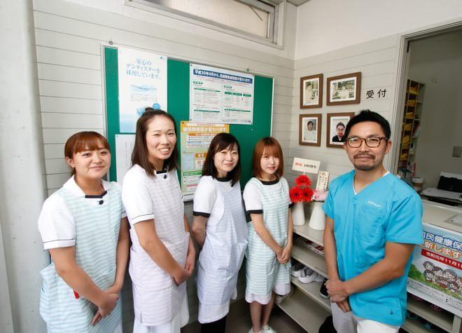渡部歯科医院