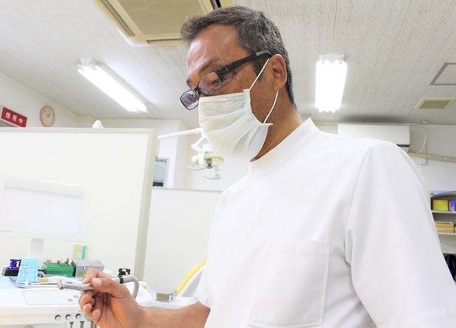 彦坂歯科医院豊田町診療所2