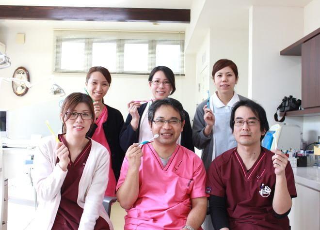 陽歯科クリニック