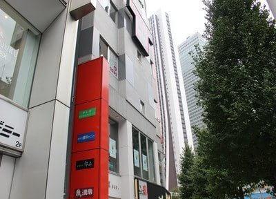 新宿駅近辺の歯科・歯医者「カラサワ歯科クリニック」