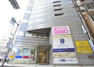 静岡駅前のイチセビルの5階に移転いたしました。