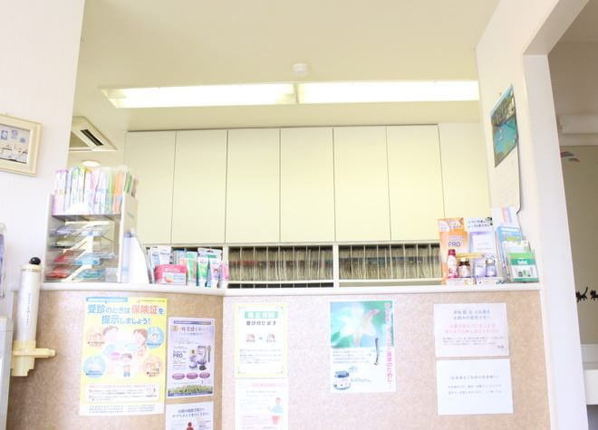 ほりのうち歯科医院3