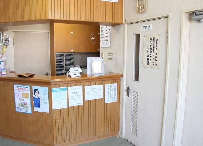 今村歯科医院5