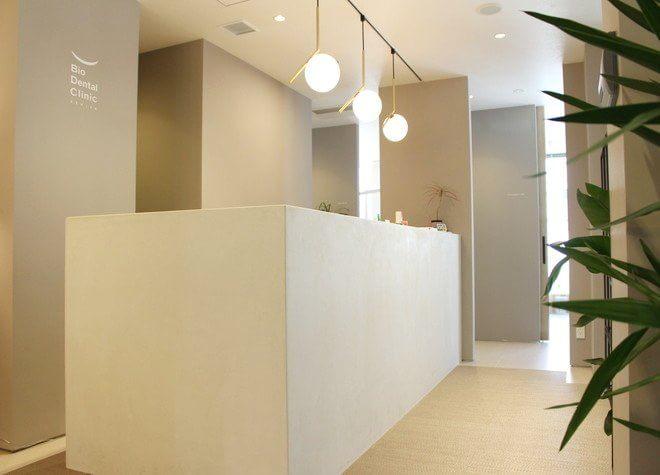 Bio Dental Clinic ASHIYA6