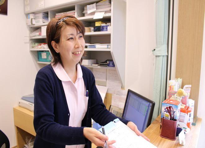 佐藤歯科医院4