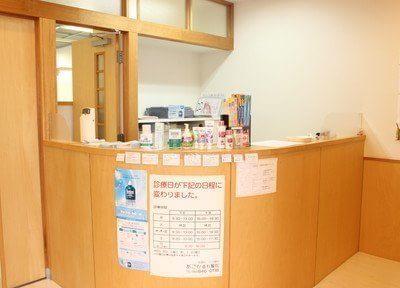 あさひ齒科醫院2