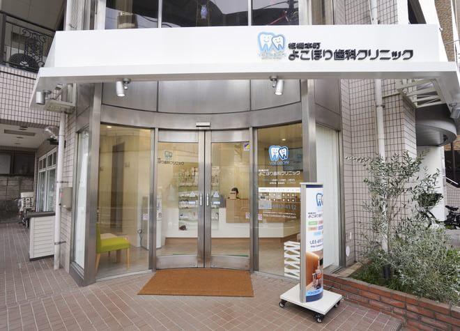 板橋本町よこぼり歯科クリニック7