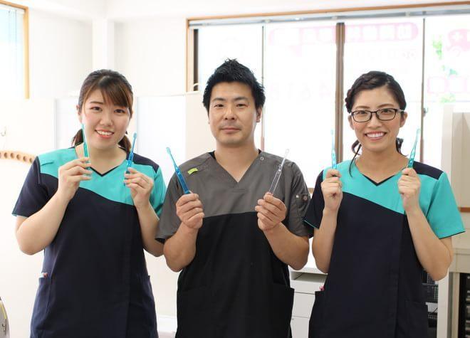 八ツ田ファミリー歯科