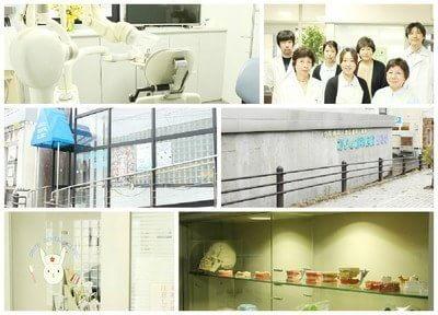 折戸歯科医院の医院写真