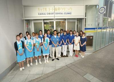 優秀な歯科医師やスタッフが多数在籍しております。