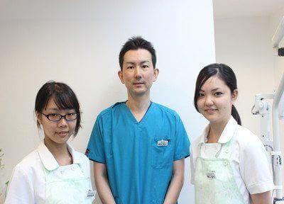 こうへい歯科クリニック