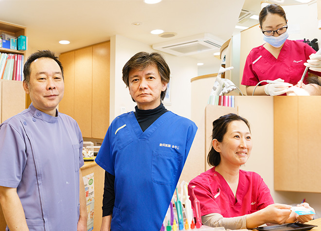 こすが歯科医院