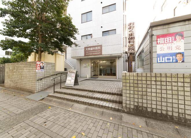 大熊歯科医院7