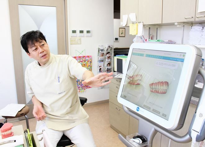 いとう歯科ティースエクセレントクリニック