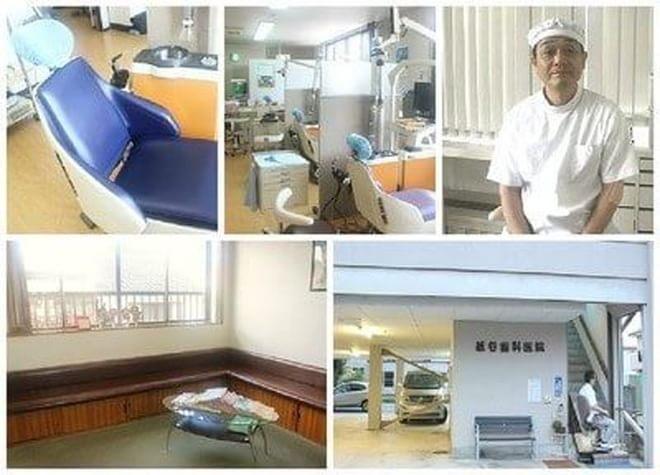 紙谷歯科医院