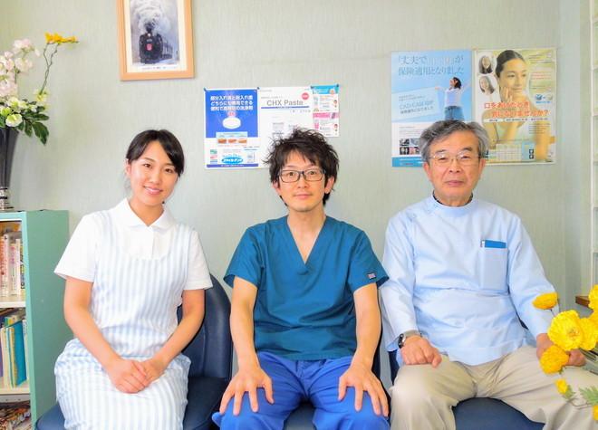 ゆうがおせ歯科医院1