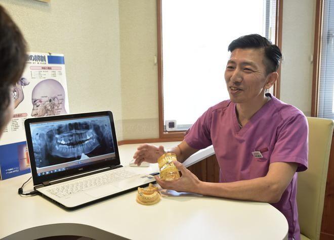 竹内歯科医院3