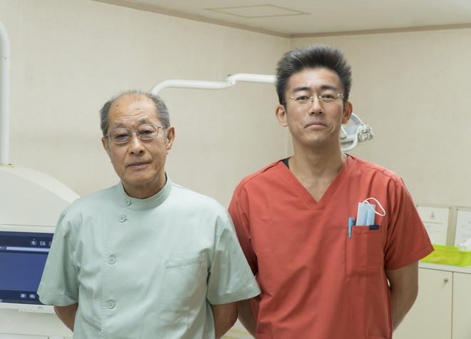東京歯科1