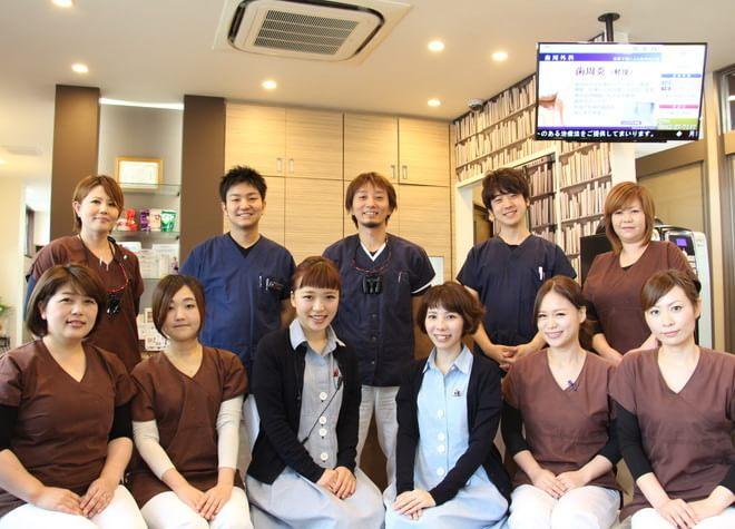 羽犬塚駅近辺の歯科・歯医者「こが歯科」
