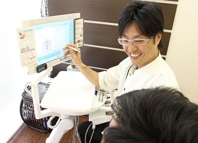 ひしだ歯科クリニック ホワイトエッセンス吹田5
