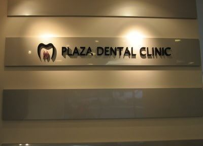 プラーザ駅前歯科クリニック2