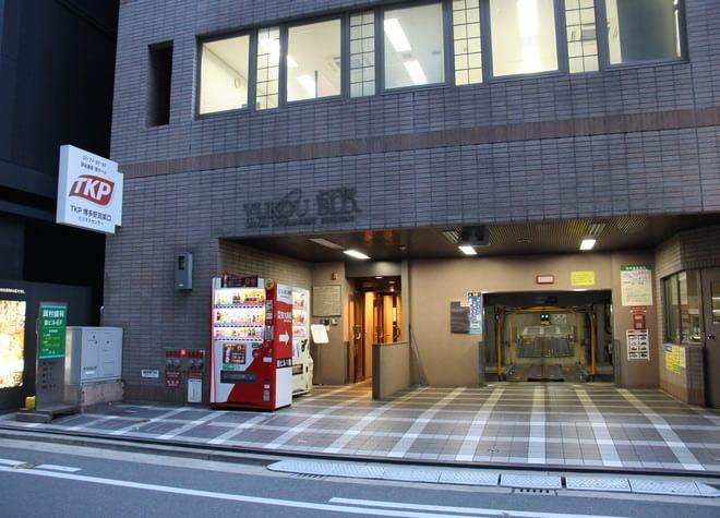 岡村歯科医院7