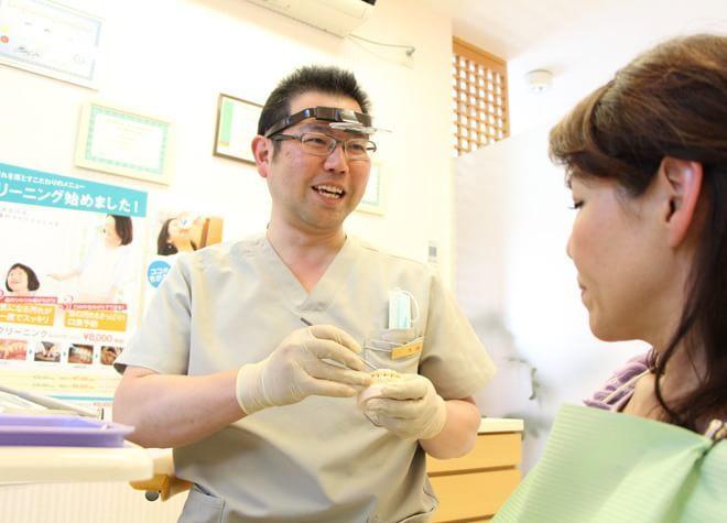 おおぬま歯科クリニック3