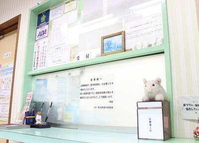 いとう歯科(春日井市神屋町)3