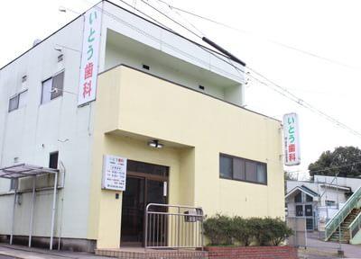 いとう歯科(春日井市神屋町)4