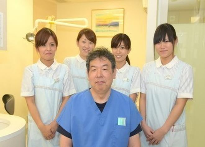 大竹歯科クリニック